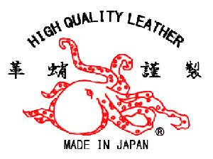 革蛸謹製財布の正規楽天市場ショッピングページ